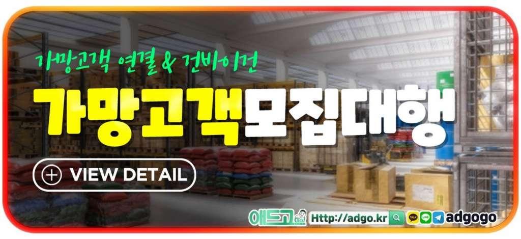 유실수묘목판매광고대행사백링크