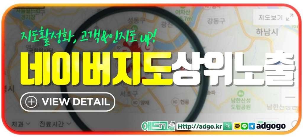 유실수묘목판매광고대행사도메인최적화