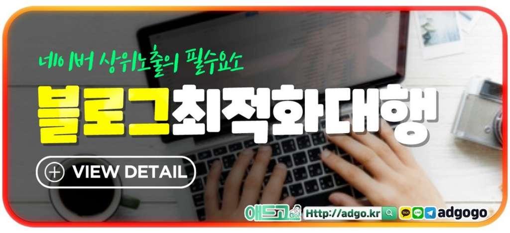 유실수묘목판매광고대행사어플제작